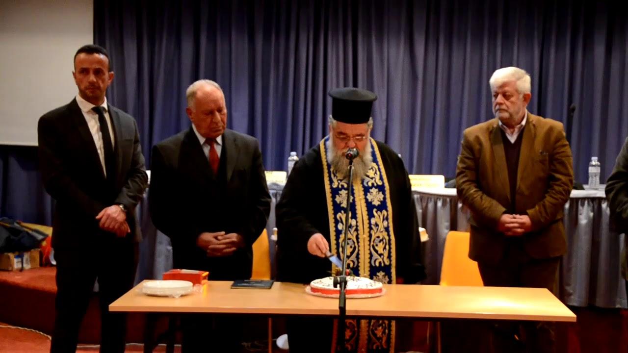 Το Δημοτικό Συμβούλιο Τρίπολης έκοψε την πρωτοχρονιάτικη πίτα του