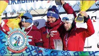 Чемпионат России по лыжным гонкам-2018: ДЕНЬ 3 (27 марта) КЛАССИКА