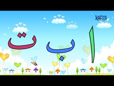 Alif Baa Taa | alif ba ta | islamic songs from album bismillah song (Santri boy - English Version)