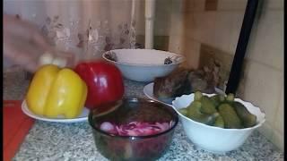 Вкуснейший салат Мужской каприз с говядиной !!!!