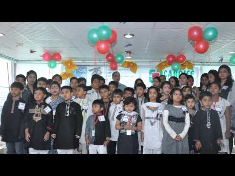 History of Cardiff International School Dhaka