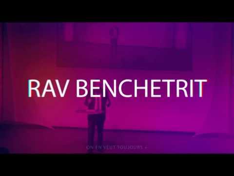 REFLEXION 1 - RAV BENCHETRIT