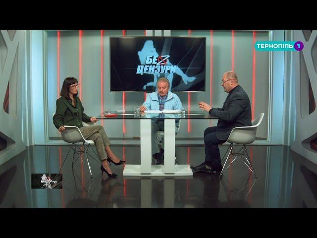 БЕЗ ЦЕНЗУРИ | Карантин і вибори | 22.10.2020