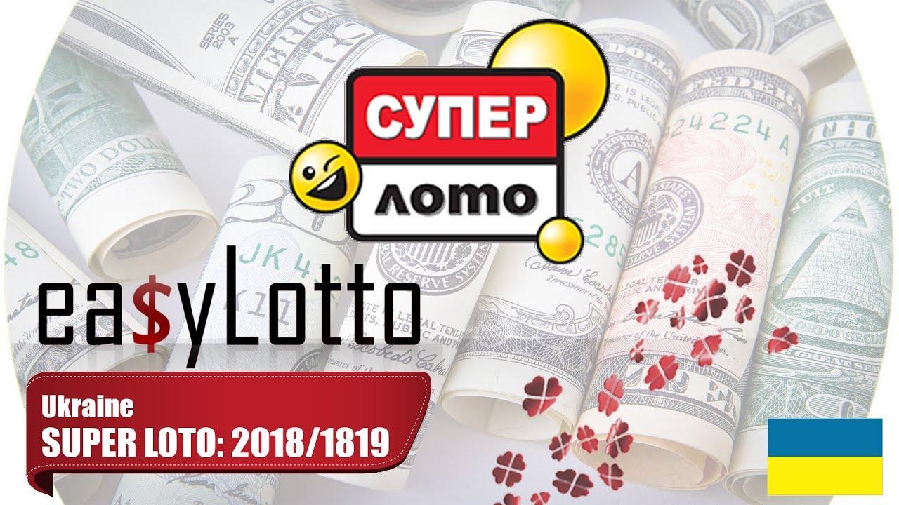 lottery of Ukraine