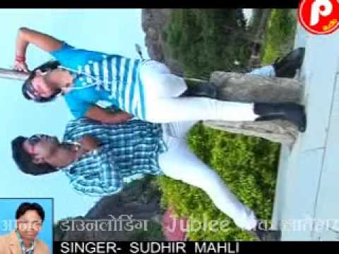 Ek baar Dekho _nagpuri video