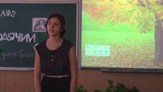 Урок Зарубіжної літератури, СШ №80, Дніпропетровськ