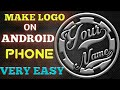HOW TO MAKE LOGO ON ANDROID📱🔥|Professional Logo Design /HOW TO MAKE LOGO  ON PIXElLAB Tutorial