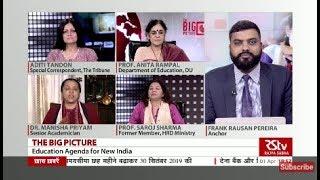The Big Picture - Education agenda for new India