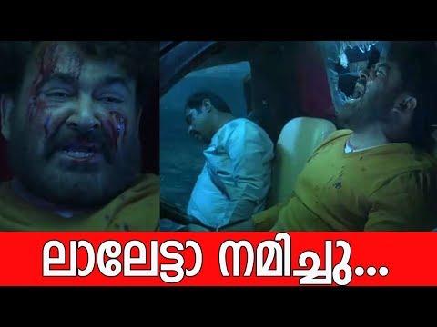 ഞെട്ടിച്ച് ട്രെയ്ലർ എത്തി മക്കളെ - Mohanlal's Neerali movie trailer review
