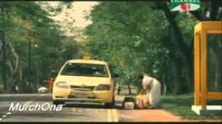 Bangla Link Feat