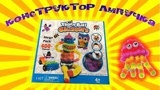 Распаковка и обзор игрушки. Развивающая игрушка липучка-конструктор Банчемс. Арт. 551.