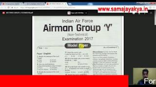 Y Group  Air Force Question Papers & Solution Hints, Free Download PDF