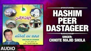 Hashim Peer Dastageer : CHHOTE MAJID SHOLA Full (Audio)  | T-Series Islamic Music