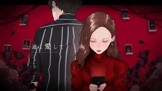 Youtube: Please Love Me Only / Takayan