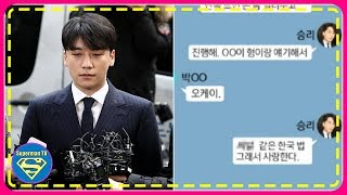 New Chat Logs Reveal Seungri Making Light Of Korean Law