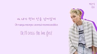 EXO (엑소) - They Never Know Lyrics (Color-Coded Han/Rom/Eng)