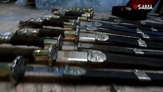 082334249314 Djual pedang samurai selendang anti magnit peninggalan pedang samurai asli di Indonesia