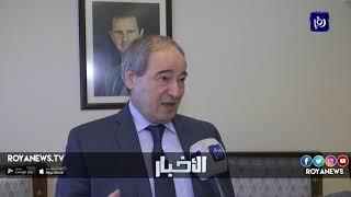 سوريا تدعو اللاجئين المقيمين في الأردن إلى العودة (12-2-2019)