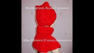 Комплект зимний крючком - шапка и манишка - Winter Crochet
