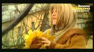 Катя Огонек и Владимир Черняков - Далеко-далеко (клип)