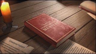 Der Vortrag von Ludhiana Teil1 | Worte des Verheißenen Messiahs (as)