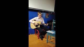 """Павел на гитаре """"Поймай мечту"""" (премьера) Квартирник 21.02.19"""