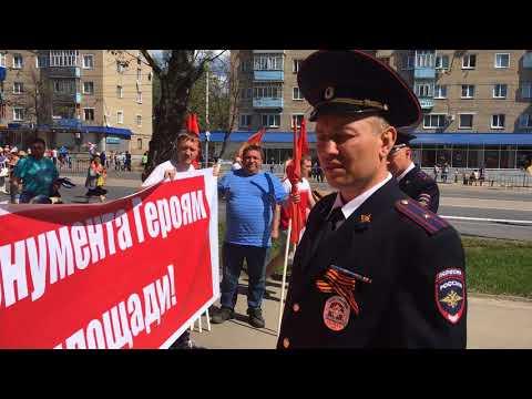 Бандеровцы в Пензе на День Победы - Ржачные видео приколы