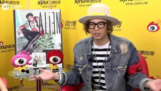 20151224 微博大來賓-黃鴻升視頻專訪