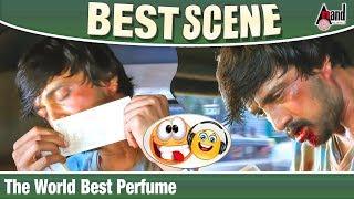 The World Best Perfume | Kotigobba 2 | Kichcha Sudeepa Best Scene | Kannada Movie Scene