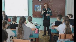 В Феодосийских школах проходят познавательные уроки экологии