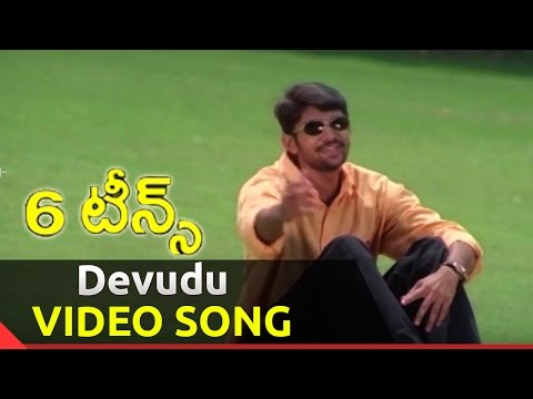Devudu Varamandisthe Video Song || Sixteens Movie || Rohit, Santosh