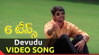 Devudu Varamandisthe Video Song || Sixteens Movie || Rohit || Santosh || shalimarcinema