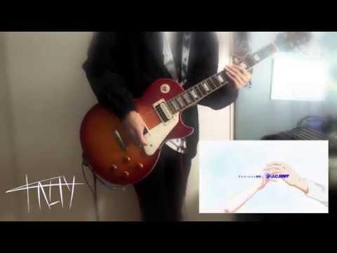 ヘヴィーオブジェクト ED (Heavy Object) -  Dear Brave (ディアブレイブ) -  鹿乃 (Kano) - Guitar Cover