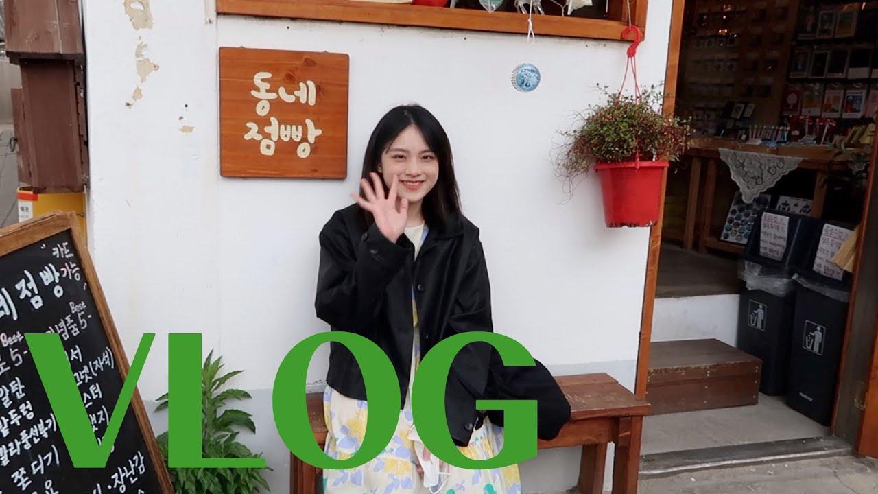 韓國上班族|慶州旅行三天兩夜💕. 韓屋宿舍🇰🇷. 台灣朋友的旅行紀錄👭|雀斑阿啾JulieTube