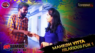 Friday Fun Highlights  || Hilarious fun _Jumbo Pack 01  || Mahesh Vitta