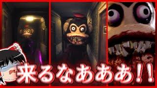 【ホラーゲーム】怖すぎる猿から逃げろおおおおおお!!!【ゆっくり実況・Dark Deception】