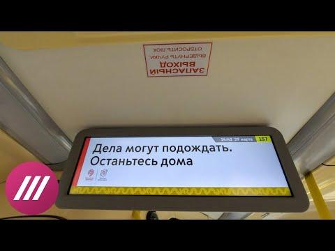 В Москве и Подмосковье вводят режим всеобщей самоизоляции. Что это значит