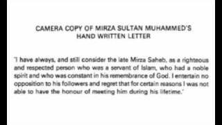 Letter of Muhammadi Begums husband - Islam Ahmadiyya