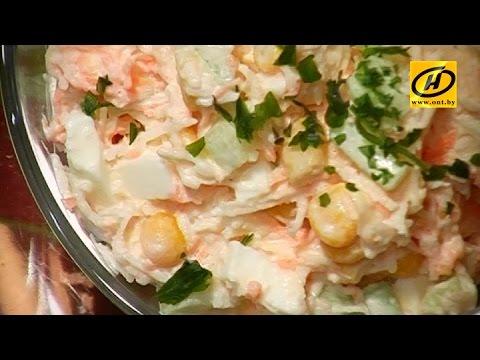 """Салат """"Полезный"""" (сельдерей, яйцо, кукуруза) - очень вкусная диета"""
