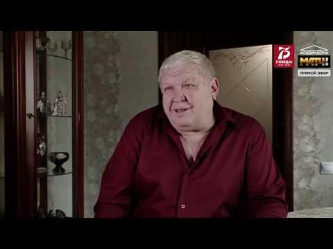 «Самый дорогой праздник». Евгений Трефилов – о Дне Победы