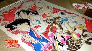 Drawing Detective Conan Movie Artwork [Detective Conan]