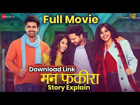 Download Mann Fakiraa Full Movie Review   Man Fakira Marathi Movie   Man Fakiraa Full Movie   Review  Marathi