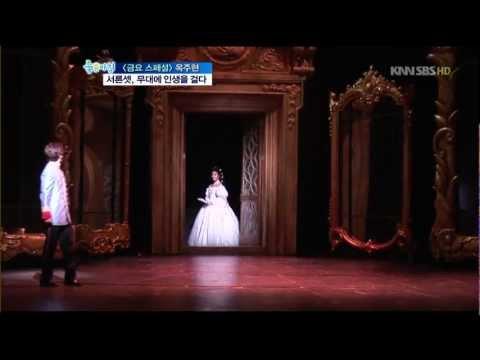 Elisabeth.Korea.Ok.Joo.Hyun&Sylvester Levay