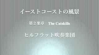 ヒルフラット吹奏楽団第四回定期演奏会 2013年9月23日(月・祝) 東大和市...