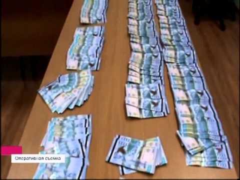 В Астане изъяты 20 миллионов поддельных тенге