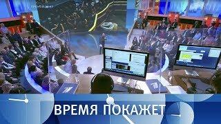 Криминальный след. Время покажет. Выпуск от21.09.2017