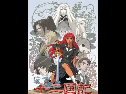 The Twelve Kingdoms - Fuushun