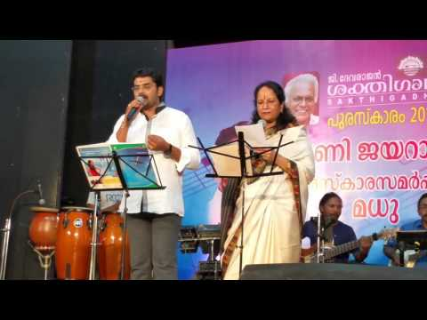 "Vanijayaram and Ravishankar singing "" Pookal panineer From Action hero biju"