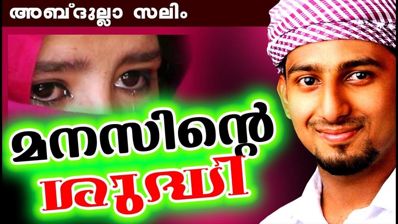 malayalam speeches Ramadan speech malayalam || islamic speech malayalam 2017 || kabeer baqavi 2018 new speeches islamic speech in malayalam, malayalam islamic speech, islamic.