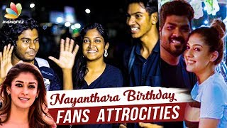 Will Nayanthara Continue Acting After Marriage ? : Public Reaction & Opinion | Birthday Celebration